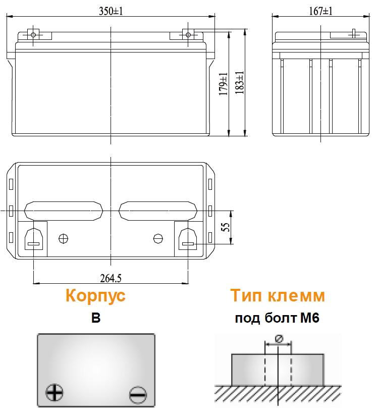 Габариты и тип клемм аккумулятора Delta GX 12-65
