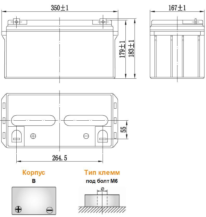 Габариты и тип клемм аккумулятора Delta GX 12-80