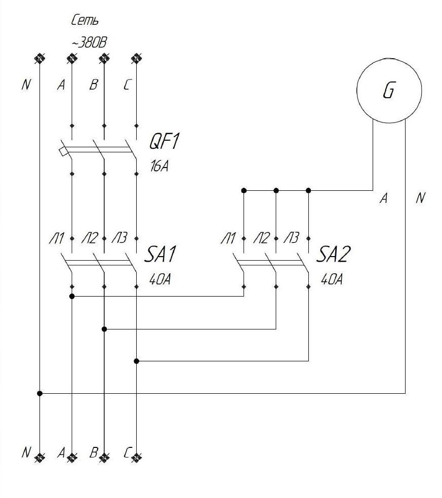 релейная схема авр дизель электрогенератора
