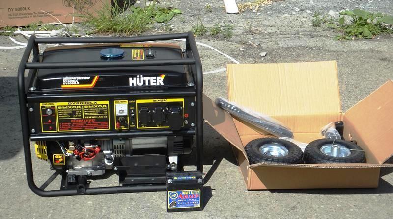 бензиновый генератор 6,5 квт huter dy 8000 lx