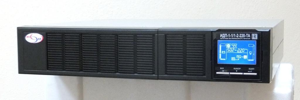 ИДП-1-1/1-2-220-ТА вид спереди