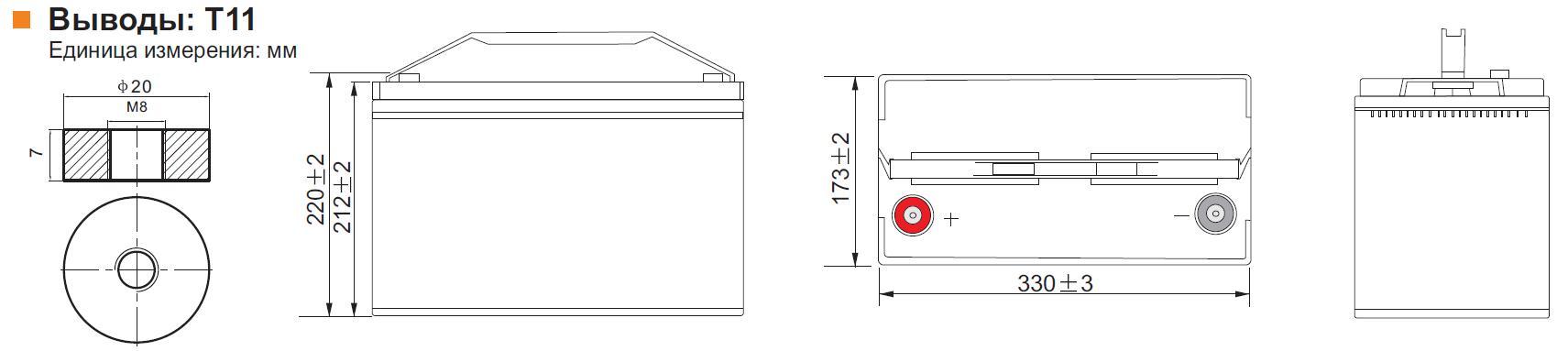 Габариты и тип клемм аккумулятора Leoch DJM 12100