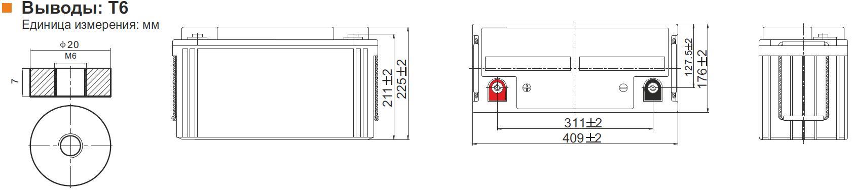 Габариты и тип клемм аккумулятора Leoch DJM 12120