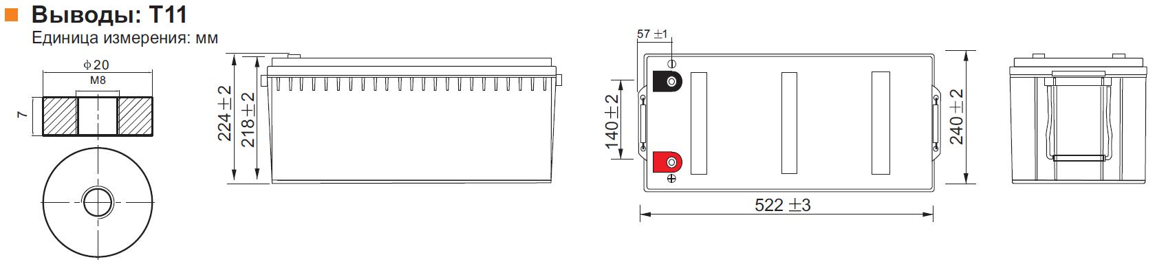 Габариты и тип клемм аккумулятора Leoch DJM 12200