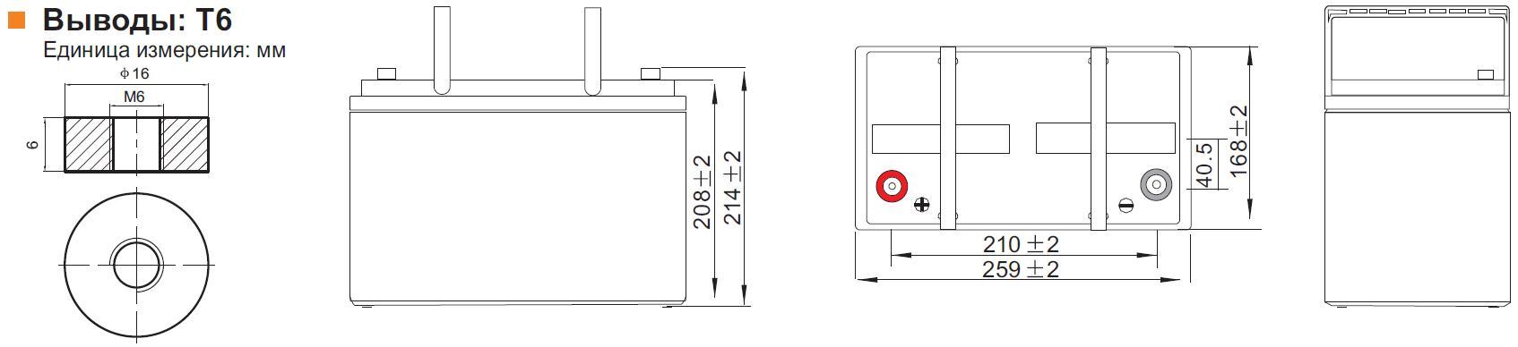 Габариты и тип клемм аккумулятора Leoch DJM 1275H